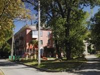 Ростов-на-Дону, Новороссийский переулок, дом 2. многоквартирный дом