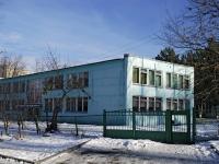 Ростов-на-Дону, улица Штахановского, дом 11. детский сад №269