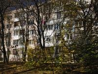 Ростов-на-Дону, улица Краснодарская 2-я, дом 70. многоквартирный дом