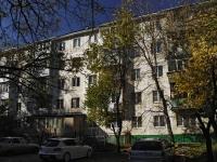 Ростов-на-Дону, улица Краснодарская 2-я, дом 72. многоквартирный дом