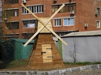 Rostov-on-Don, alley Zhlobinsky. small architectural form