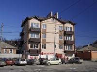 Ростов-на-Дону, Строительный пер, дом 1