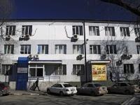 Ростов-на-Дону, Энергетиков пер, дом 1