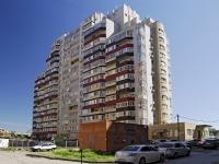 Ростов-на-Дону, улица Стабильная, дом 9. многоквартирный дом