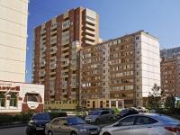 Ростов-на-Дону, улица Стабильная, дом 15. многоквартирный дом