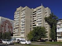Ростов-на-Дону, Рихарда Зорге ул, дом 46