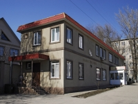 Rostov-on-Don, alley Aviamotorny, house 9А. office building