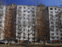 Rostov-on-Don, alley Aviamotorny, house 28. Apartment house