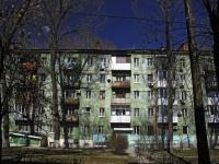 Ростов-на-Дону, Новаторов ул, дом 2