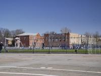 顿河畔罗斯托夫市,  , house 1. 家政服务