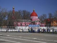 顿河畔罗斯托夫市,  , house 3. 寺庙