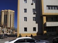 Ростов-на-Дону, Тимирязева переулок, дом 2. многофункциональное здание