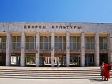 Фото Cultural and entertainment facilities, sports facilities Bataysk