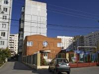 Bataysk, st Vorovskoy, house 9. nursery school
