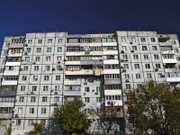 Батайск, Воровского ул, дом 11