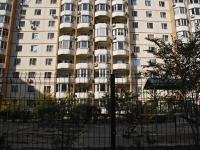 Батайск, Воровского ул, дом 23