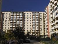 Bataysk, st Vorovskoy, house 23. Apartment house