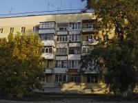 Батайск, улица Карла Маркса, дом 2. многоквартирный дом