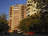 Батайск, улица Карла Маркса, дом 34. многоквартирный дом