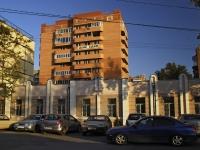 Батайск, улица Карла Маркса, дом 2А. органы управления Управление пенсионного фонда России в г. Батайске