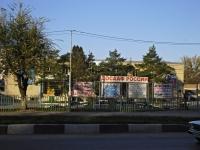 Батайск, Луначарского ул, дом 180