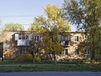 ,  , house 173. 公寓楼