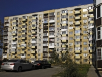 Батайск, улица Коммунистическая, дом 197А к.1. многоквартирный дом