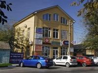 Батайск, улица Куйбышева, дом 72. многофункциональное здание