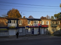 Батайск, улица Куйбышева, дом 144. многоквартирный дом