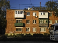 Батайск, улица Куйбышева, дом 150. многоквартирный дом