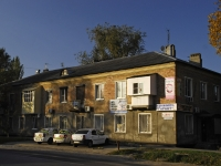 Батайск, улица Куйбышева, дом 156. многоквартирный дом