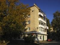 Bataysk, Ushinsky st, 房屋16А