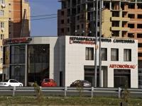 Bataysk, st Severnaya, house 4. multi-purpose building