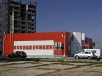 """Батайск, улица Северный массив, дом 35. супермаркет """"Пятерочка"""""""