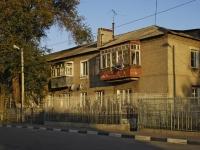 Батайск, Урицкого ул, дом 2