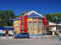 Батайск, Привокзальная ул, дом 8