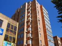 улица Кирова, дом 26. многоквартирный дом