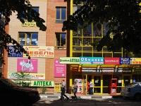 улица Кирова, дом 28А. многоквартирный дом