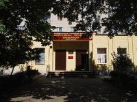 улица Кирова, дом 32. многоквартирный дом