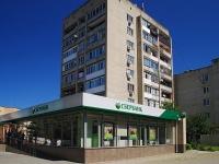 улица Кирова, дом 34. многоквартирный дом