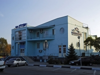 Bataysk, Engels st, 房屋227Г