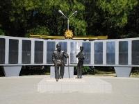 Батайск, площадь Ленина. мемориал батайчанам, погибшим при исполнеии интернационального и военного долга