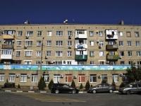 Bataysk, st Rabochaya, house 114. Apartment house