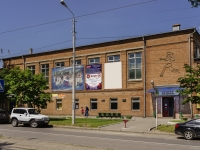 улица Большая Бульварная, дом 13. дворец спорта Прибой