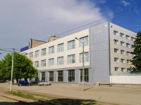 Таганрог, Седова ул, дом 3