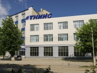 Таганрог, улица Седова, дом 3. офисное здание Таганрогский научно-исследовательский институт связи