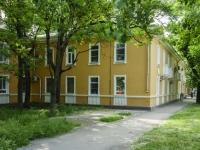 Таганрог, улица Седова, дом 5. многоквартирный дом