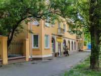 Таганрог, Седова ул, дом 7