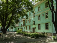 Таганрог, Седова ул, дом 12