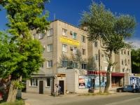 Таганрог, Строительная ул, дом 2